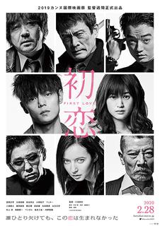 初恋4.jpg